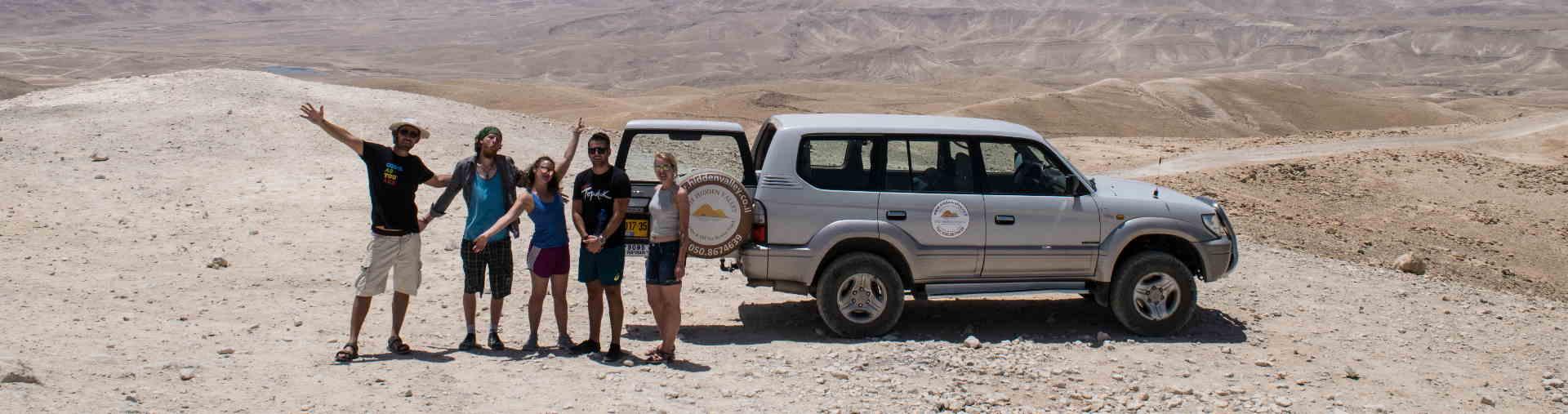 בסיור ג'יפים במדבר יהודה