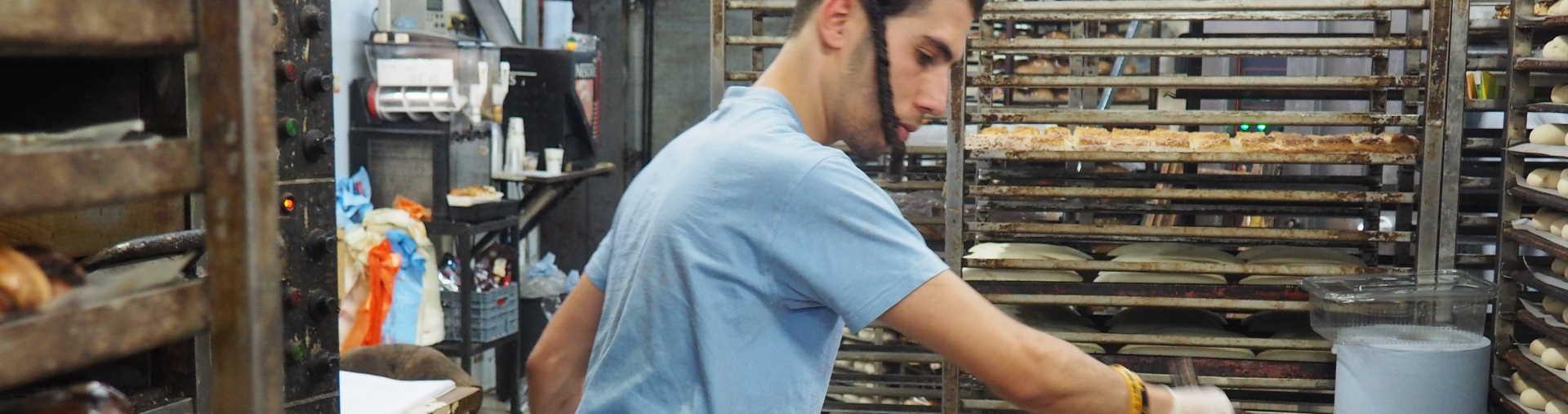 עובד במאפיה חרדית בירושלים - סיור היכרות