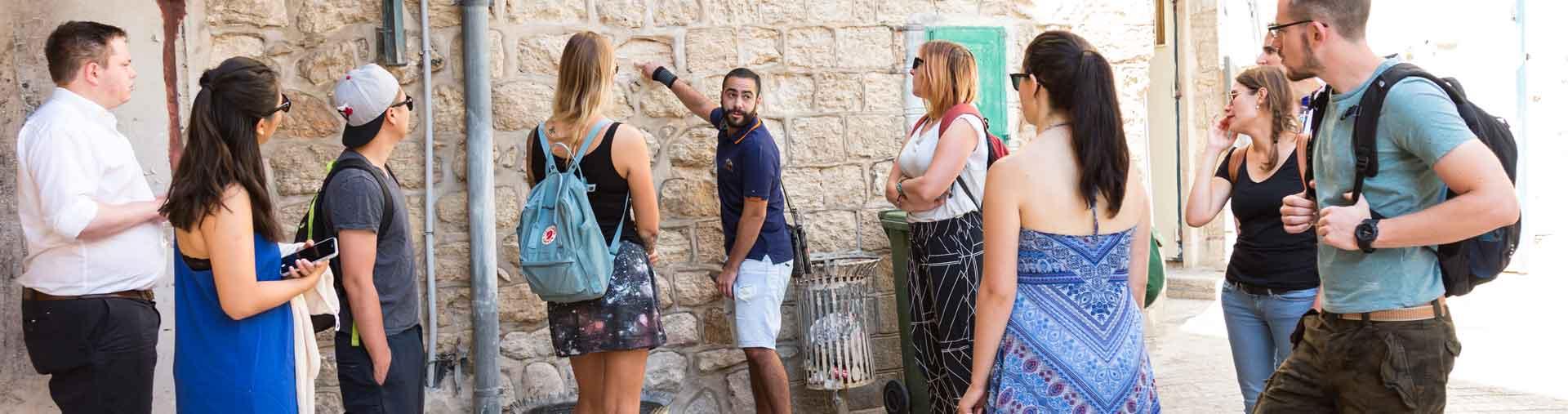 סיור רגלי בעיר העתיקה של נצרת