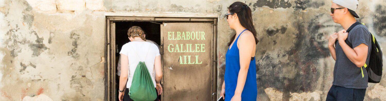 אלבאבור נצרת