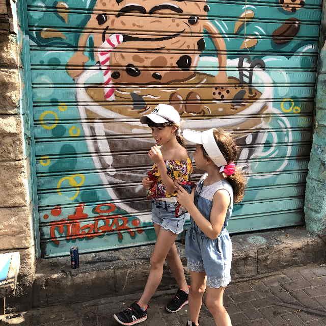 גרפיטי למשפחות וילדים בתל אביב