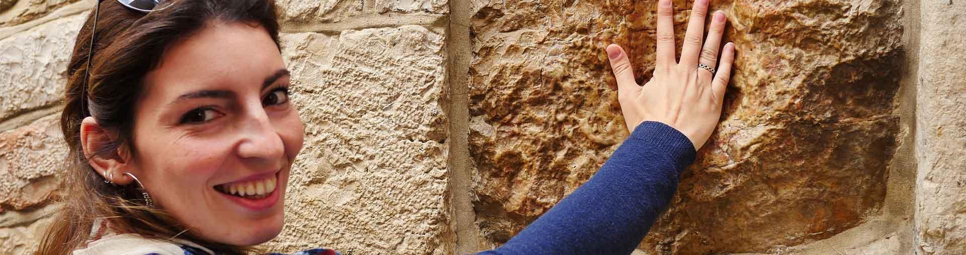 אבן הכותל בירושלים