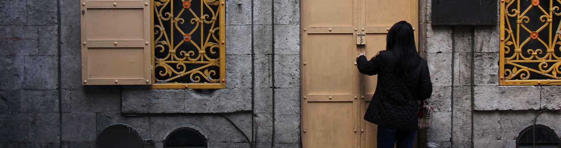 הכניסה הארמנית