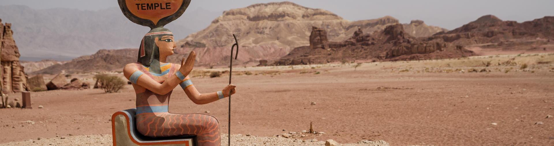Tour ancient Egyptian remains