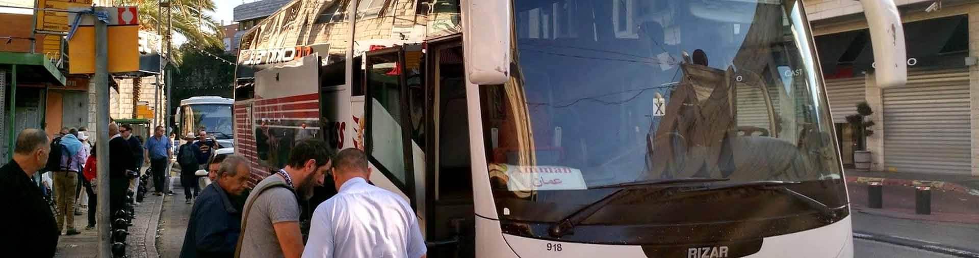 Transfer Nazareth with abraham tours