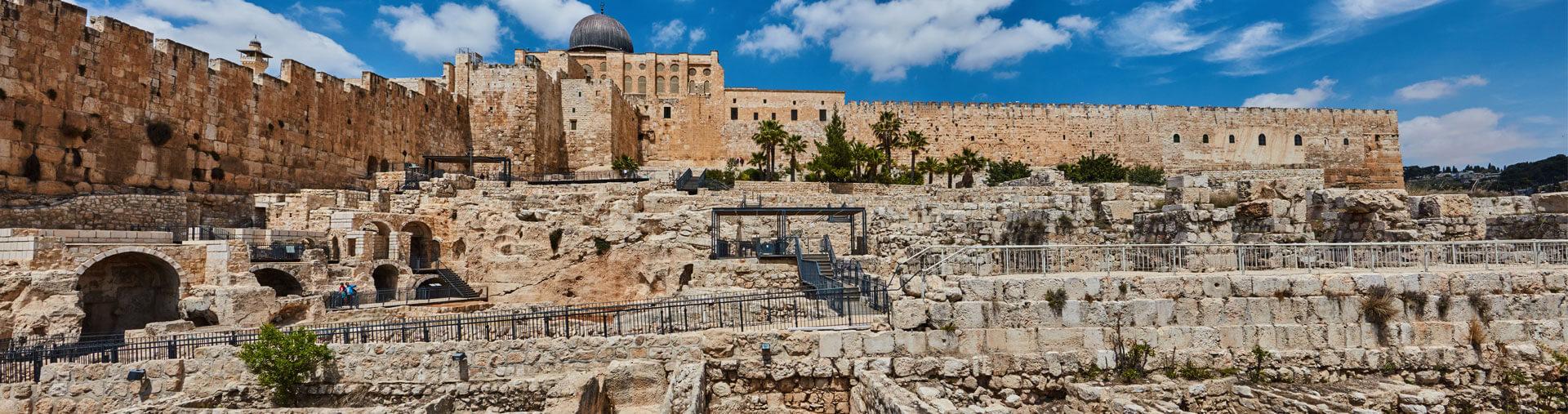 CITY OF DAVID TOUR
