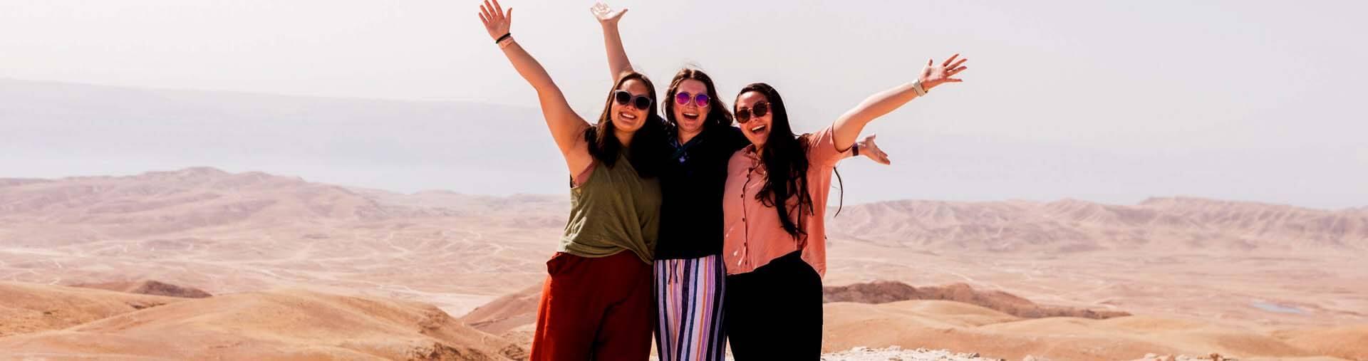 Explore the incredible landscape of the Judean desert